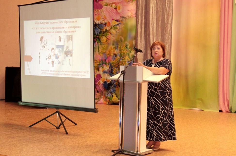 Специалисты ДЮТТ представили современную модель научно-технического образования школьников на «августовке» в Миассе