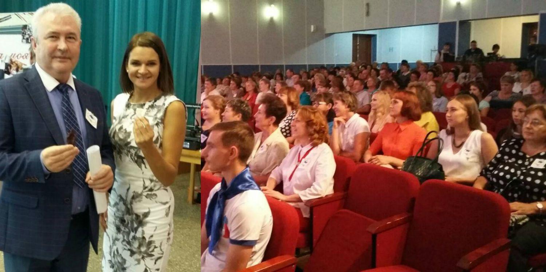 «Главное, чтобы педагог в себя поверил»: специалисты ДЮТТ выступили на августовском совещании в Красноармейском районе