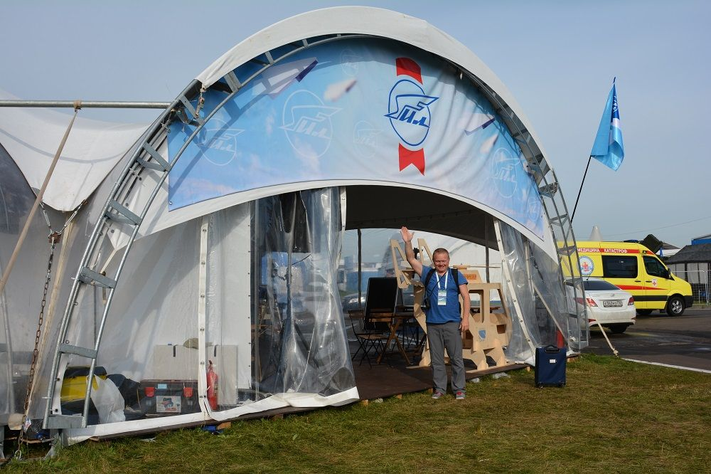 Делегация из Челябинска приехала в Москву на фестиваль научно-технического творчества «От винта!»
