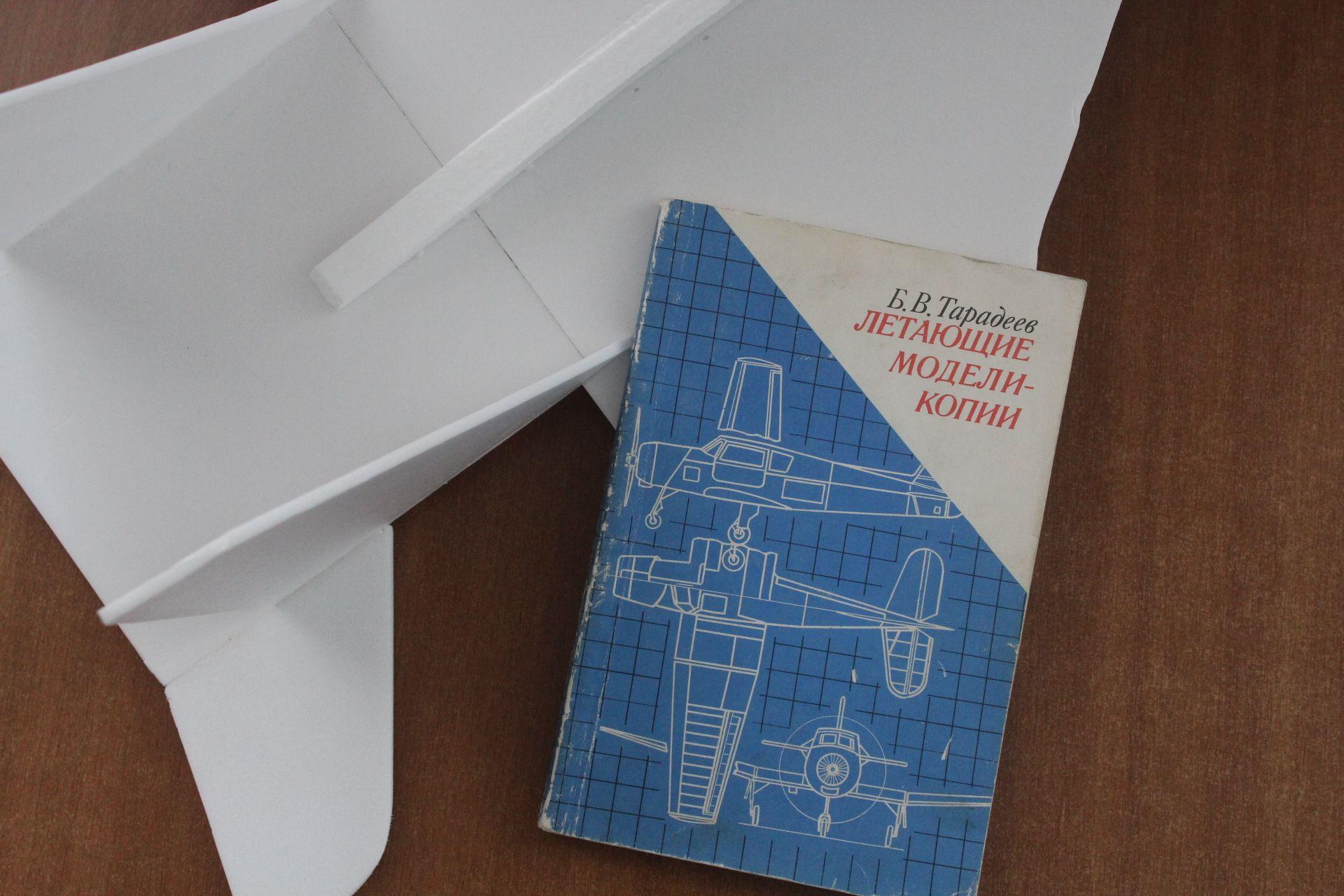 На базе областного ДЮТТ в Челябинске откроется Музей технического творчества