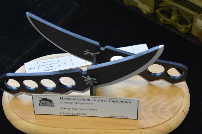 Конкурс стендового моделизма в Челябинске. Почему вопросов осталось больше?