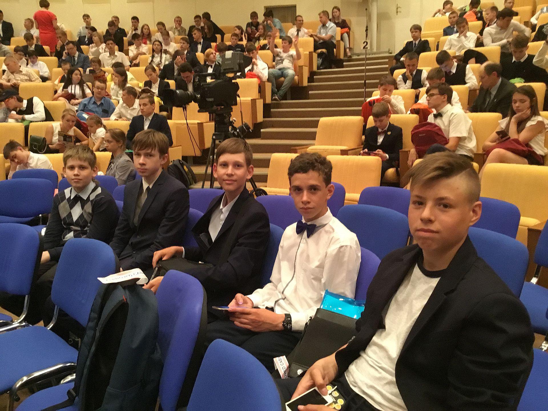 Конференция Юный техник