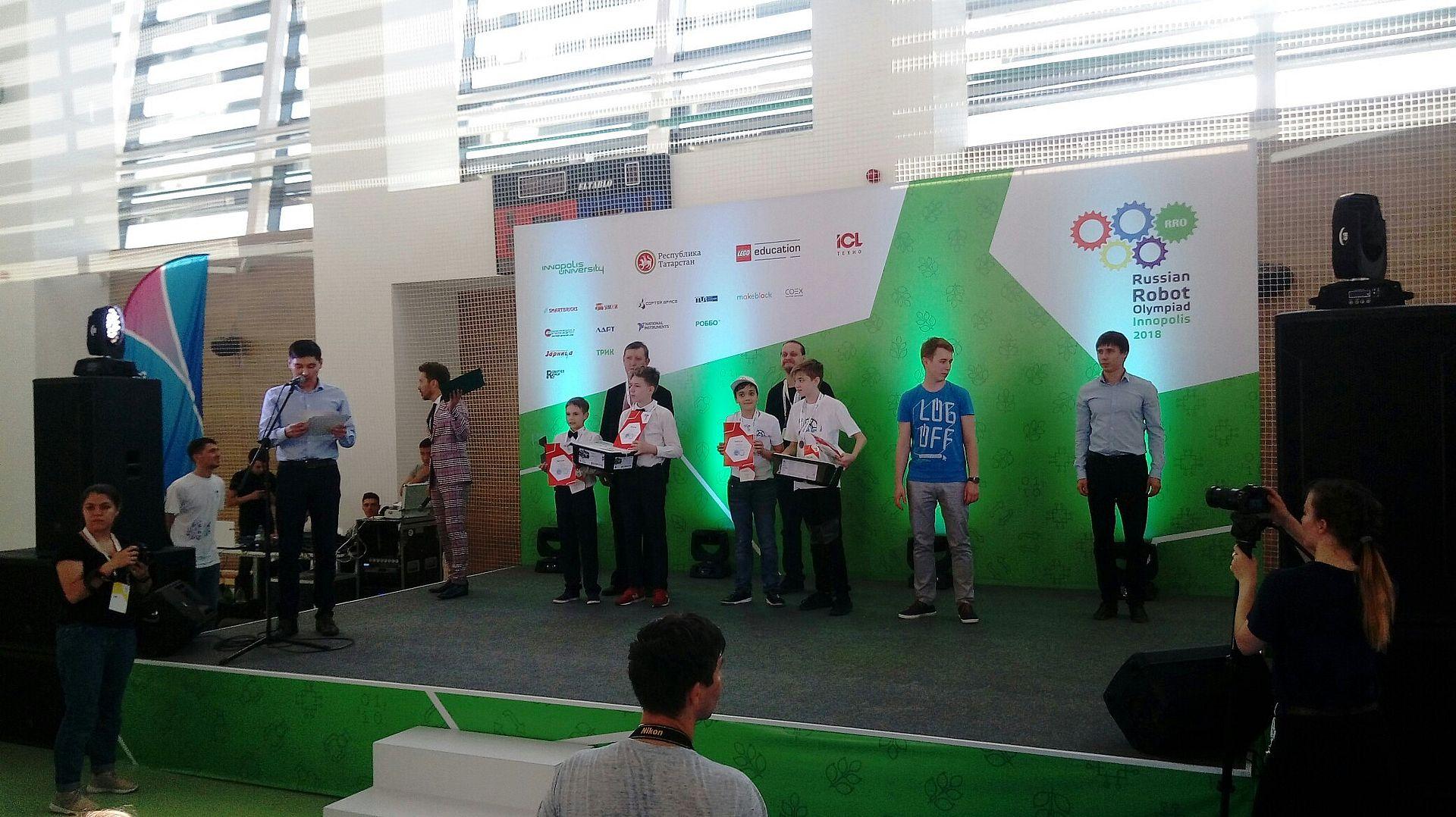 Команды Челябинской области завоевали три призовых места на Всероссийской олимпиаде роботов