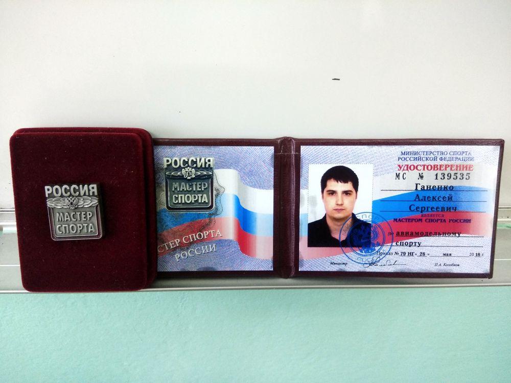 Четыре спортсмена Челябинской области стали «Мастерами спорта»