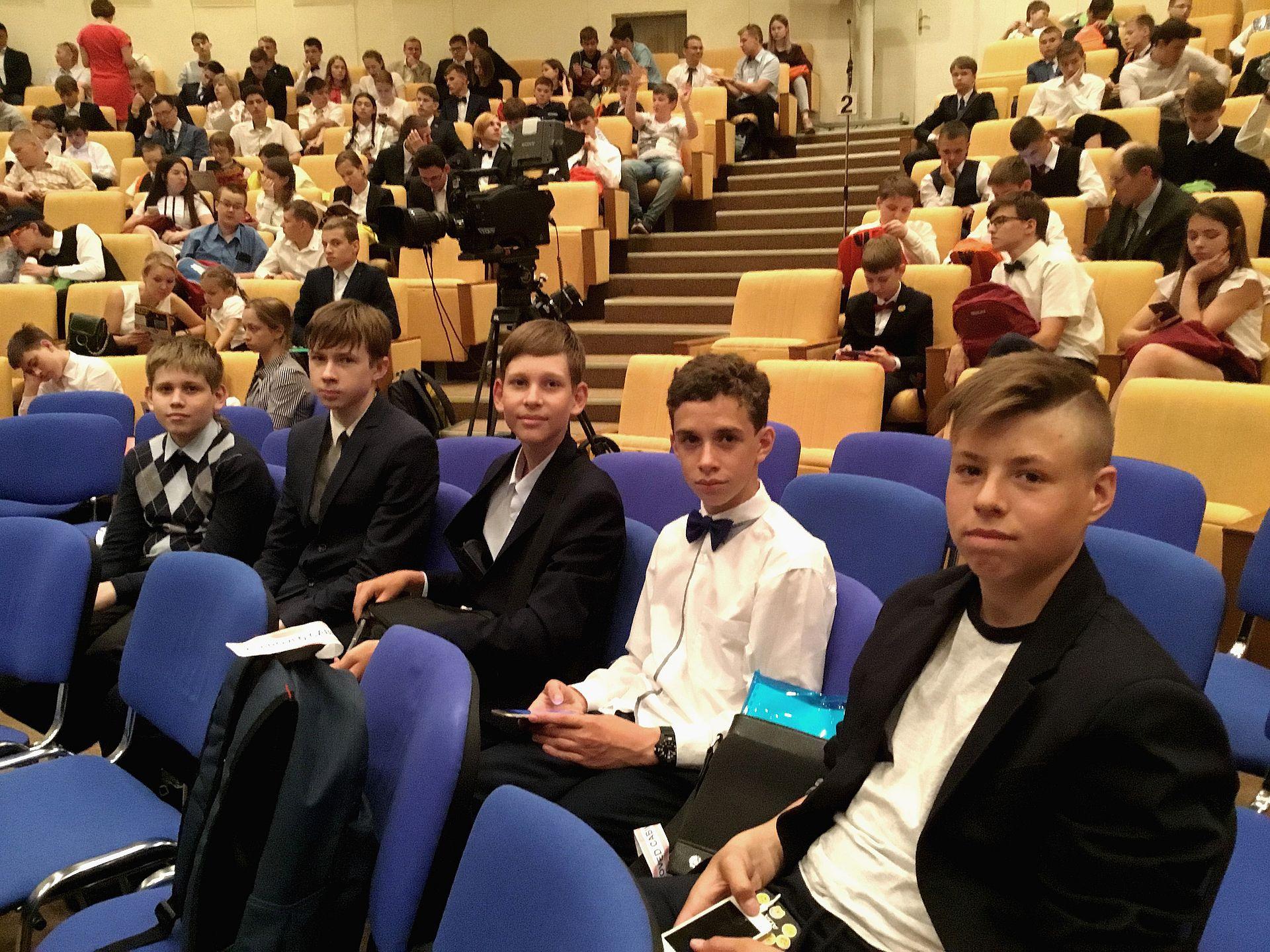 конференция Юные техники