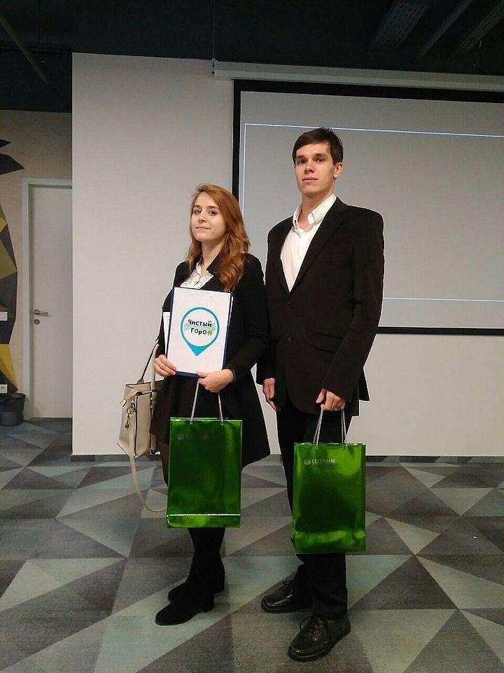Детско-юношеская команда из Магнитогорска выиграла грант на проект