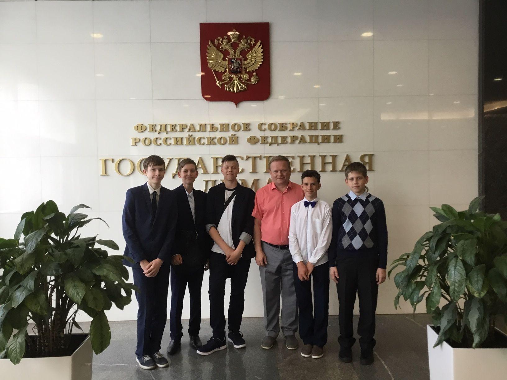 В Челябинской области стартовал конкурс «Юные техники и изобретатели»