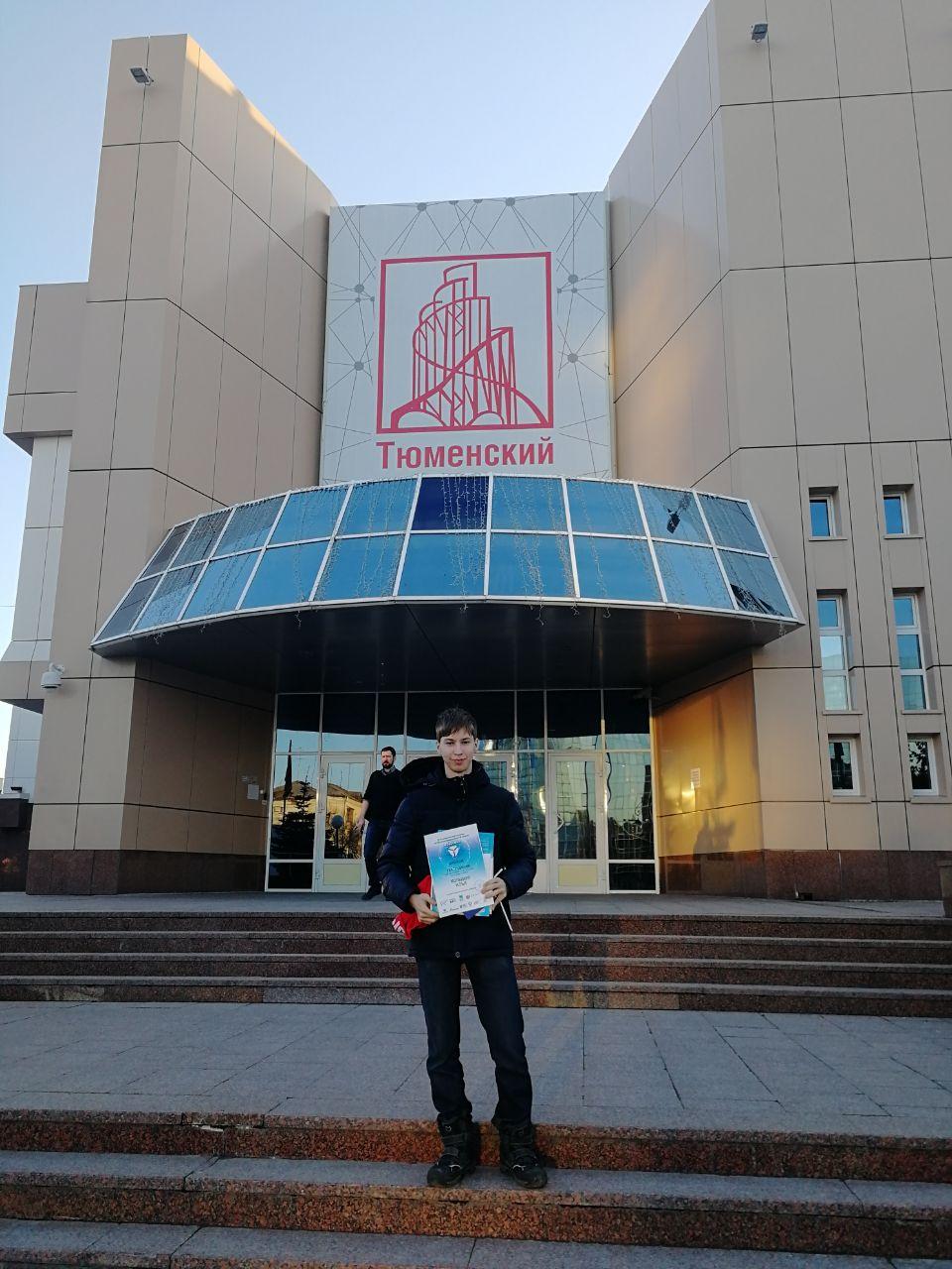 Челябинец стал призёром престижных 3D соревнований