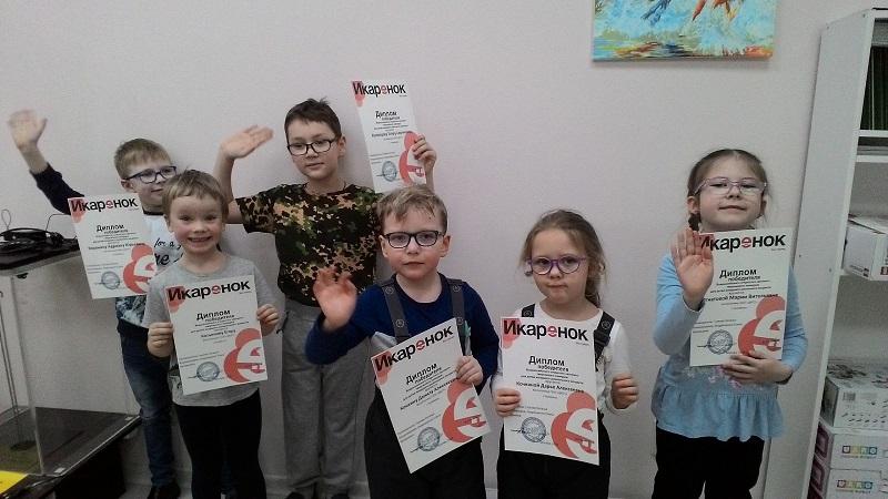 В Челябинске отметили победу «особенных» детей на конкурсе по робототехнике